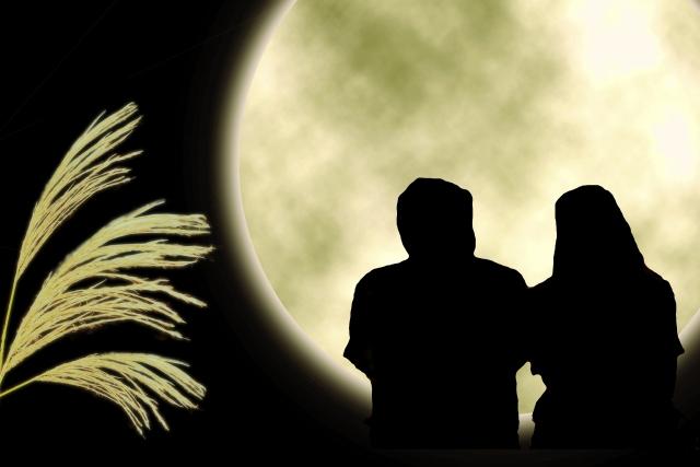名月に愛を誓う