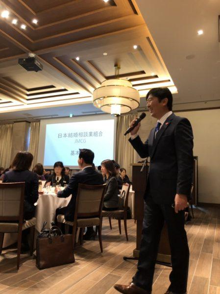 日本結婚相談業組合総会