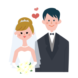 幸せな結婚をしていただく